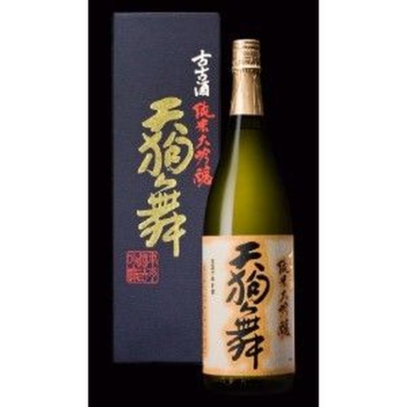 天狗舞 古古酒吟醸(720ml)