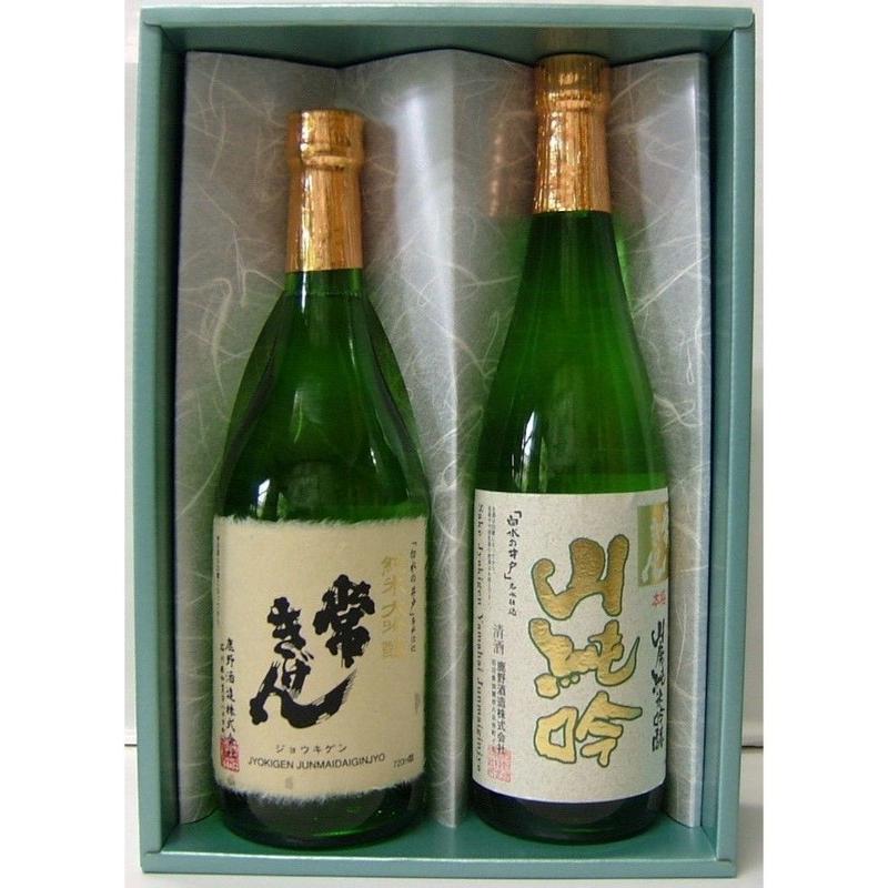 常きげん 純米大吟醸・山廃純米吟醸セット