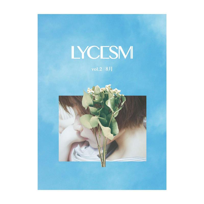LYCESM vol.2 8月