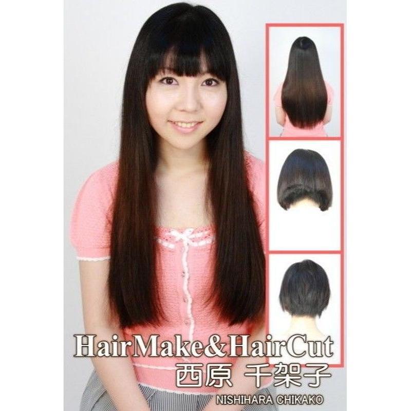 Hairmake&HairCut  西原 千架子 DVD