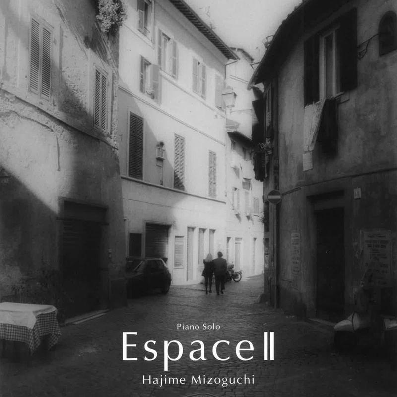 楽譜 Espace Ⅱ