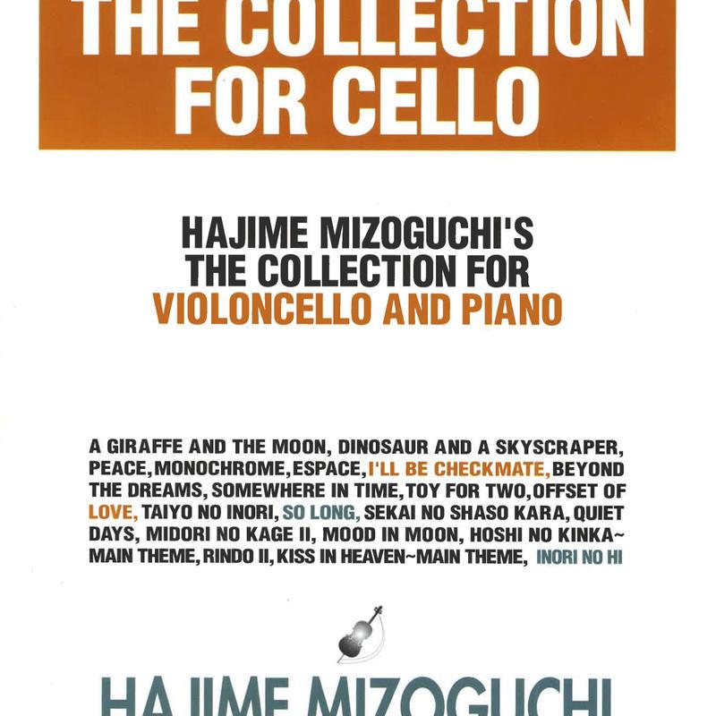 楽譜 THE COLLECTION FOR CELLO