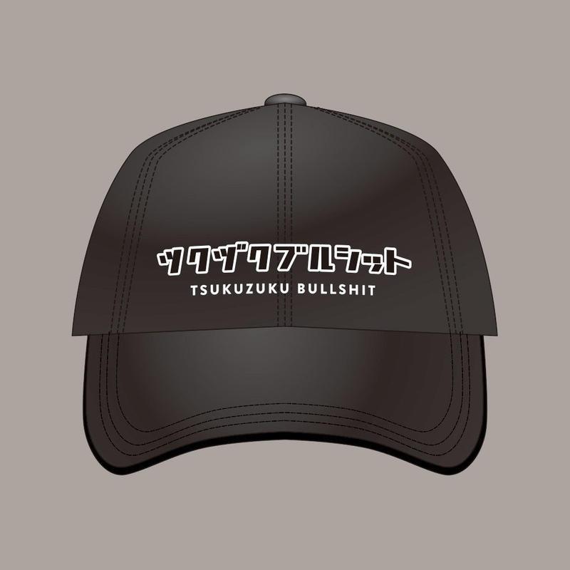 ツクツク帽子