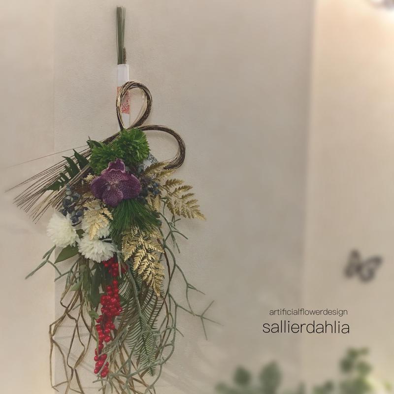 ◆okazari miyabi お飾り 雅