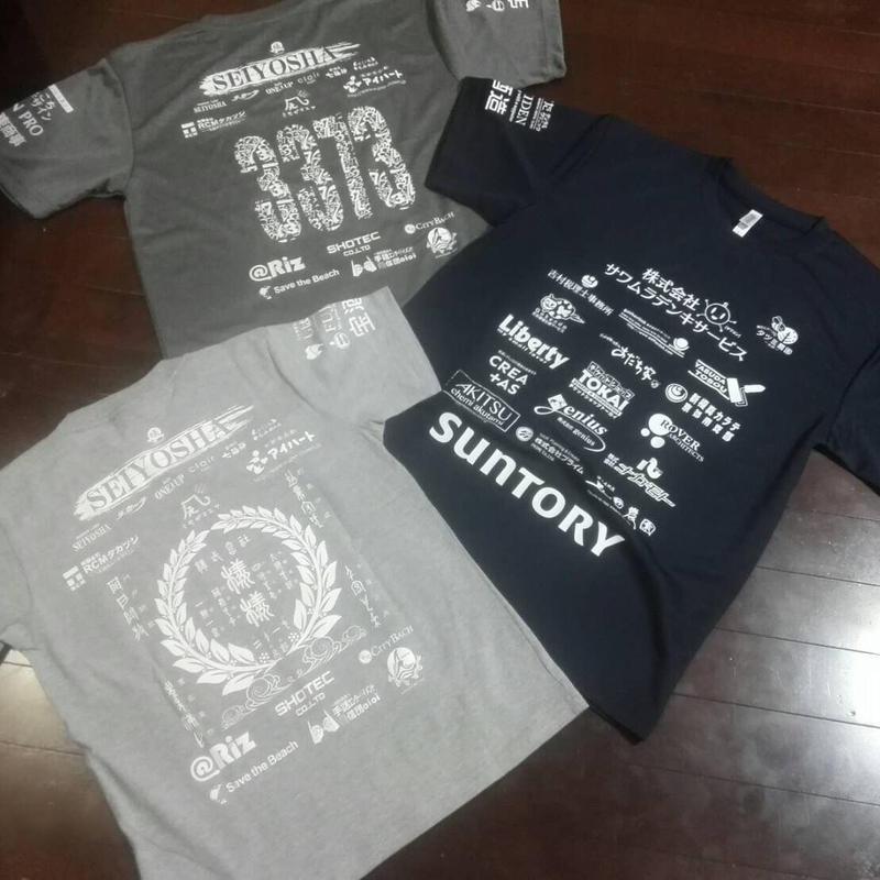 2018年 version様様original Tシャツ