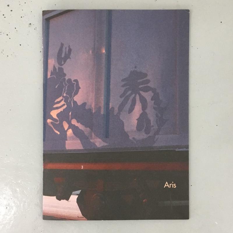 "Aris ""Layered Silhouettes"""