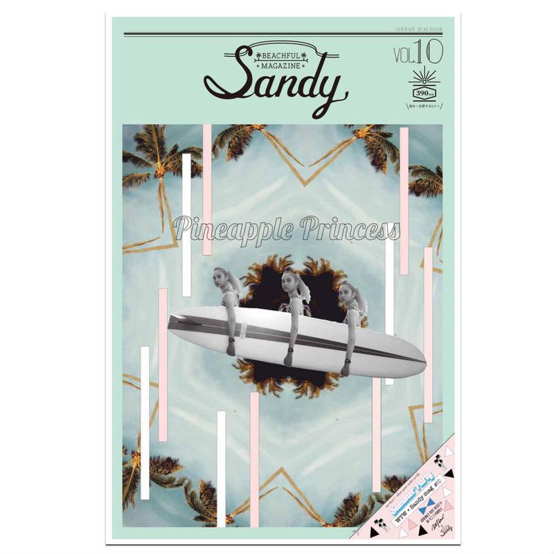 Sandy magazine vol.10