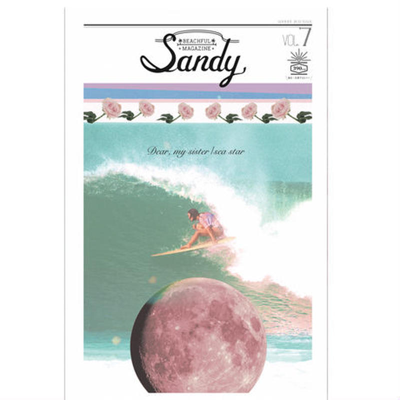 Sandy magazine #7