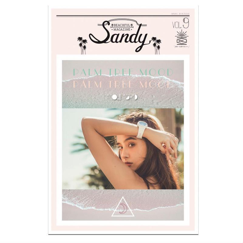 Sandy magazine vol.9