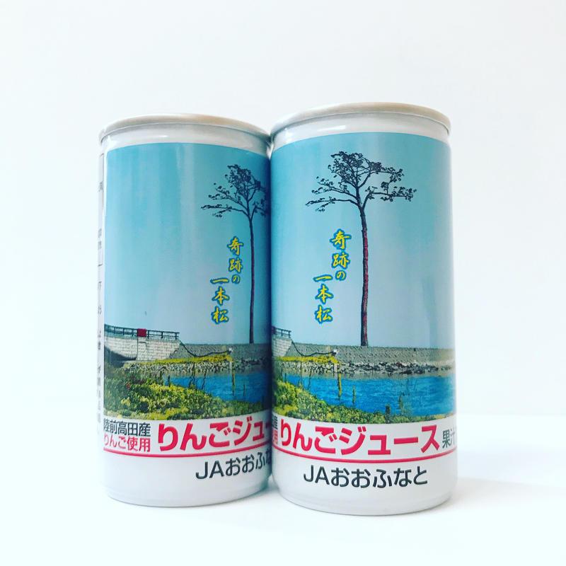 <JAおおふなと>陸前高田・米崎りんご使用 りんごジュース195g×30缶 *送料無料