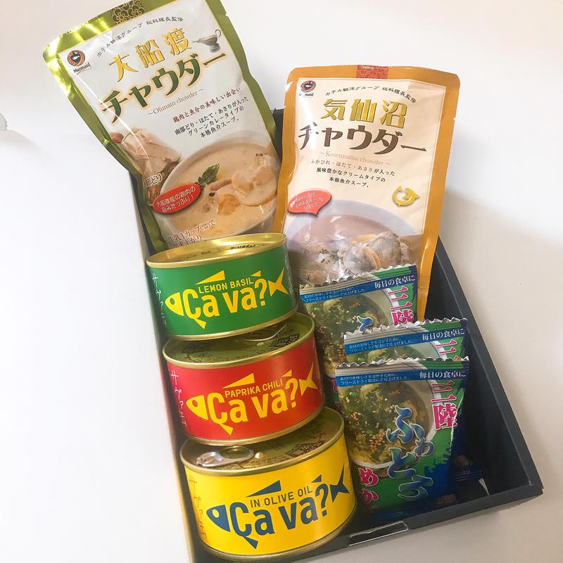 【カメリアセレクト】さんりく・海からの贈り物セット:ふわとろめかぶスープ・チャウダー・サヴァ缶