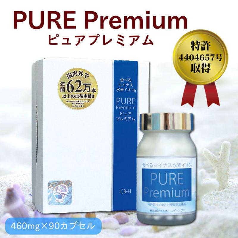 食べるマイナス水素イオン ピュアプレミアム 90錠