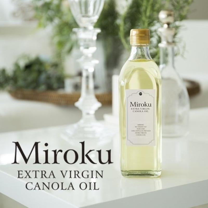 飲めるオイルで身体の健康バランス ミロクオイル 460ml