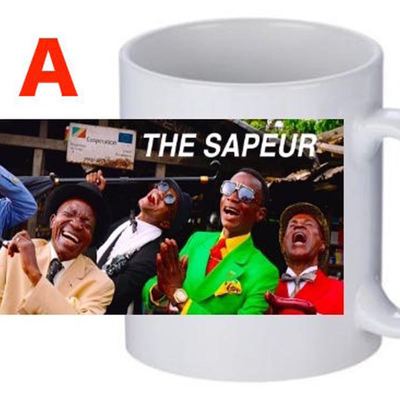 サプール陶器マグカップ大(320ml)