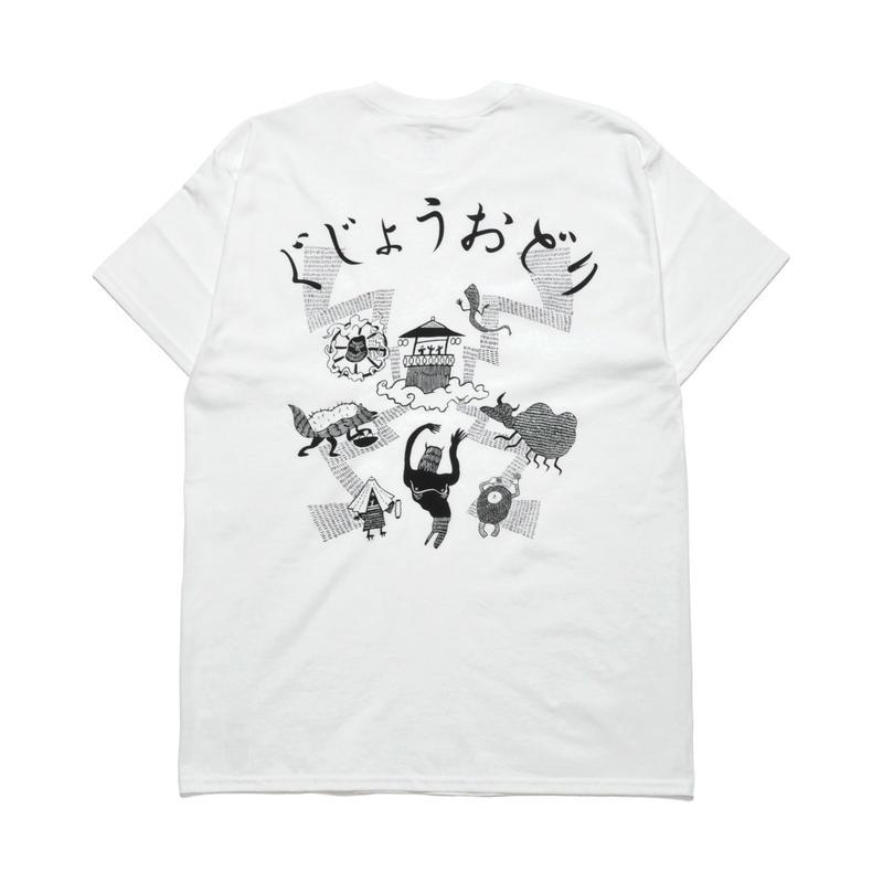 Gujo-Odori POCKET H/S TEE SHIRT