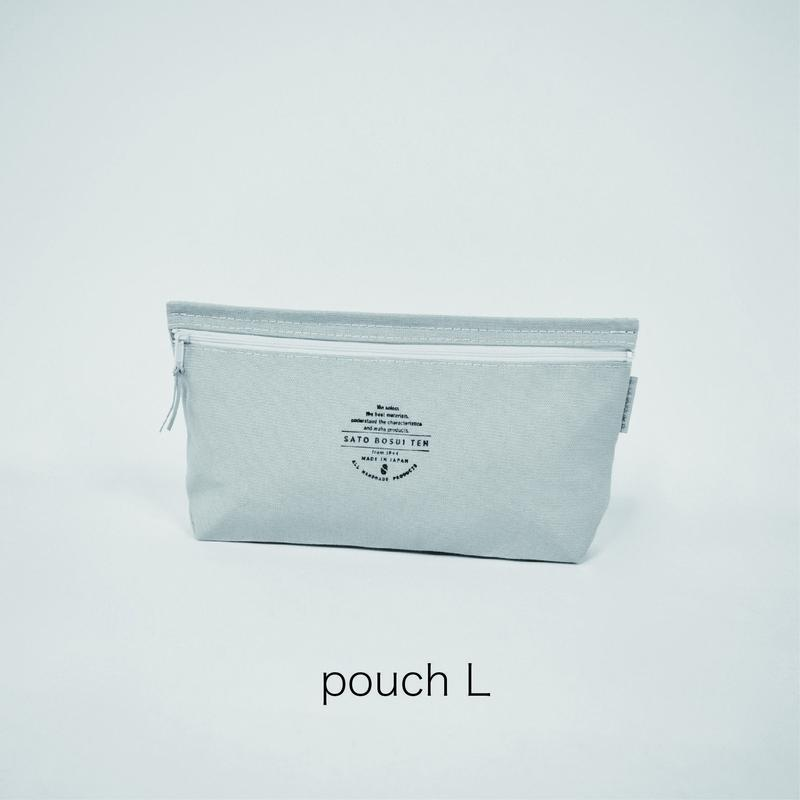 pouch L [7色展開]