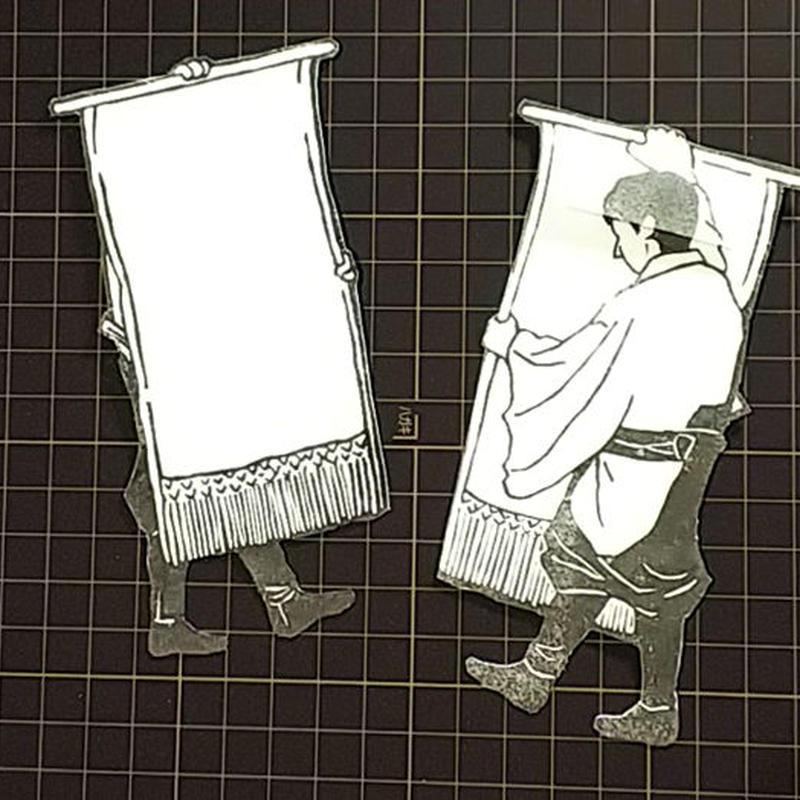 <2019新作>呼出しさん懸賞ポチ袋(2つ入)