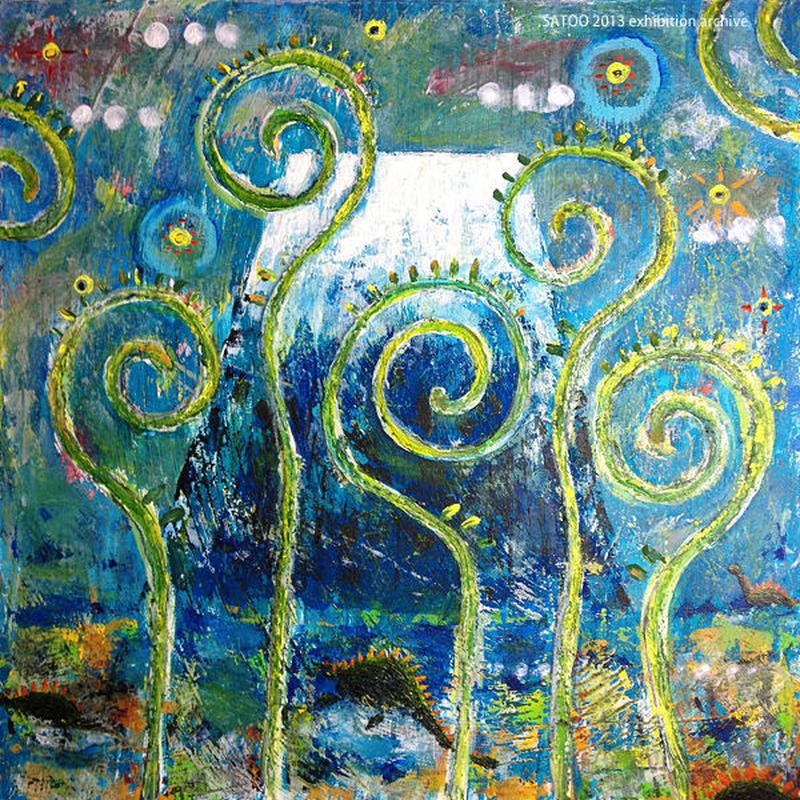 ジュラ紀の風景画「山のこちら」SATOO ST016