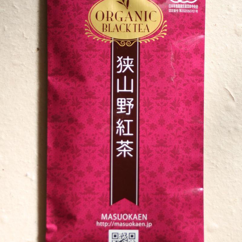 狭山野紅茶(有機紅茶)
