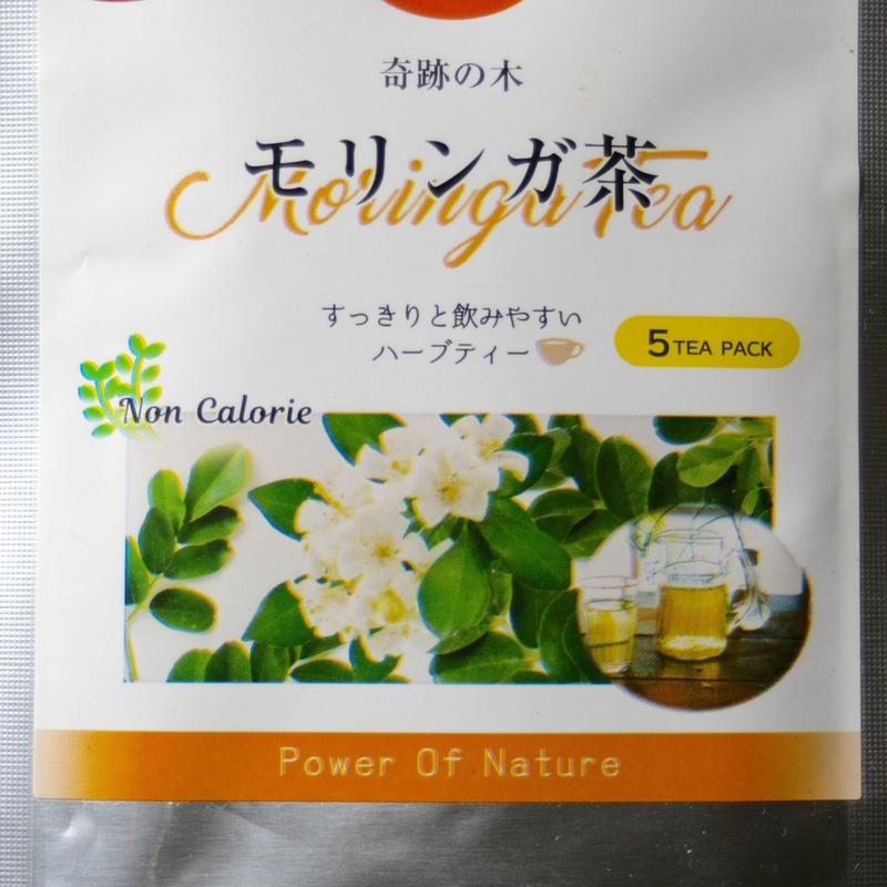 奇跡の木 モリンガ茶