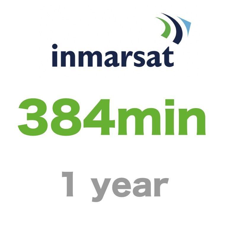 インマルサット 384分/1年有効 チャージ 手数料込み