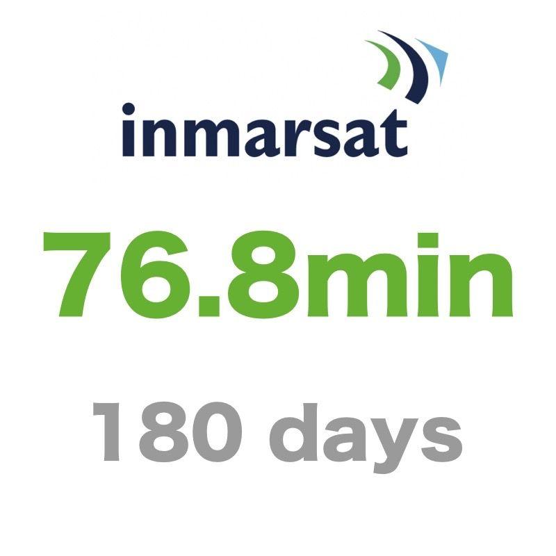 インマルサット 76.8分/180日有効 チャージ 手数料込み