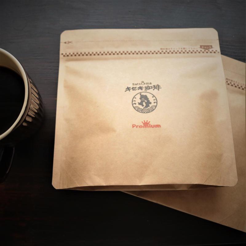 自家焙煎キセキ珈琲  ドリップパック大袋  8P入2袋  プレミアムブレンド