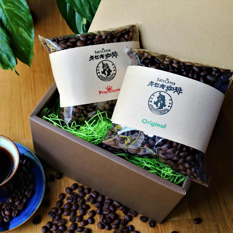 自家焙煎キセキ珈琲  焙煎豆 ギフトボックス  オリジナル200g プレミアム200g 計2パック