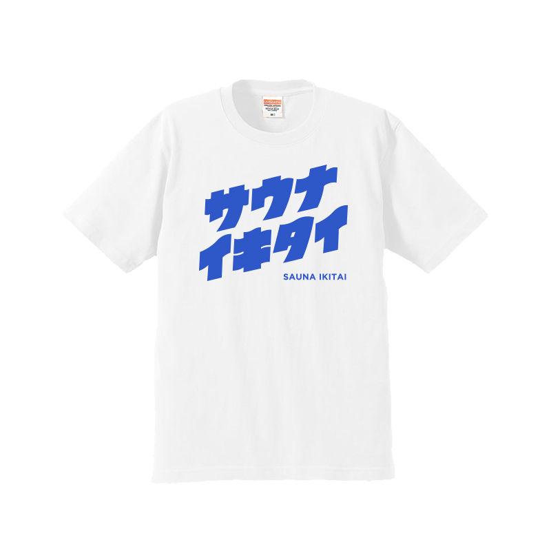 でかロゴTシャツ(ホワイト)