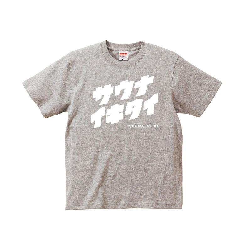 でかロゴTシャツ(グレー)