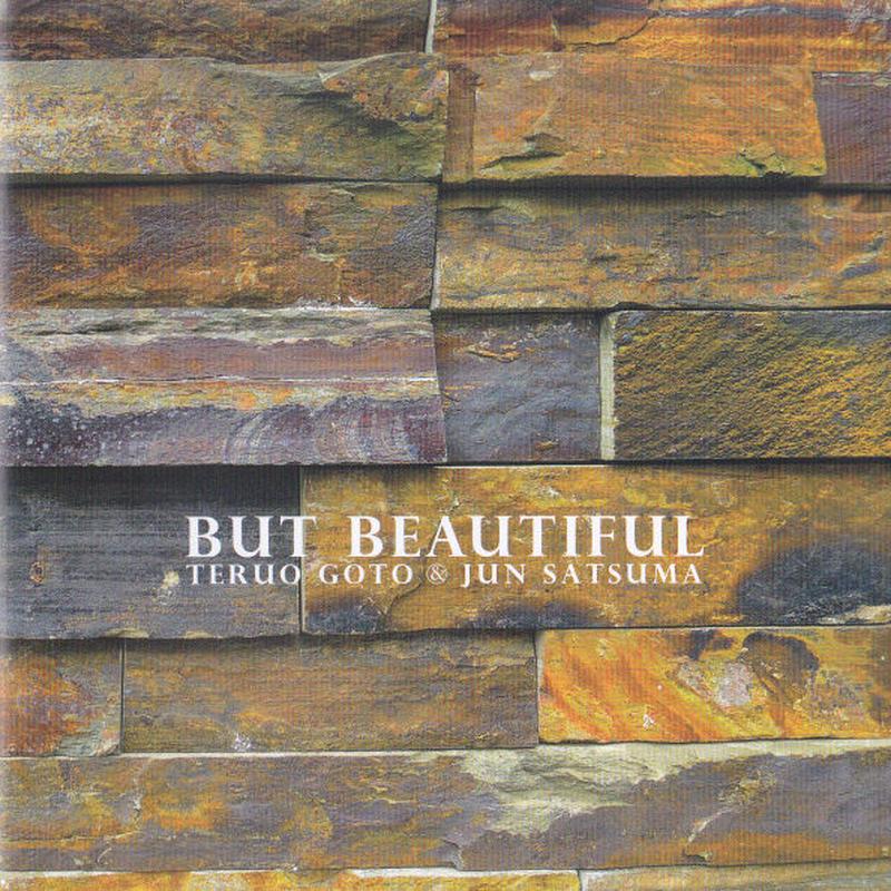 CD 「But beautiful」