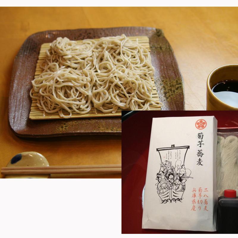 菊芋蕎麦 冷凍生麺3食 (蕎麦屋がまじめに作った国産八割蕎麦)