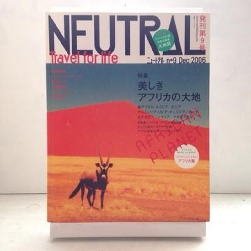 NEUTRAL vol.09 2006.12