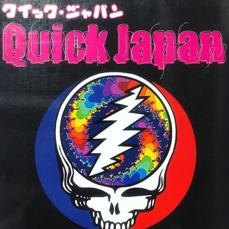 Quick Japan vol.22