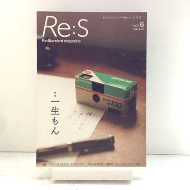 Re:S Re:Standard magazine vol.6