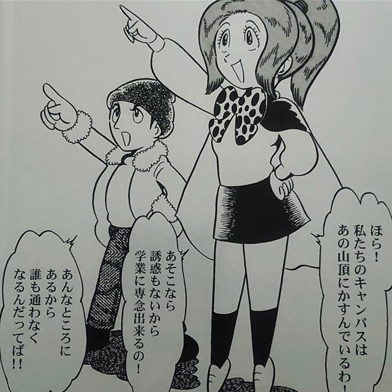 失敗しない大学デビュー:不安解消マニュアル