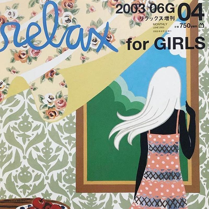 relax for GIRLS 2003/06