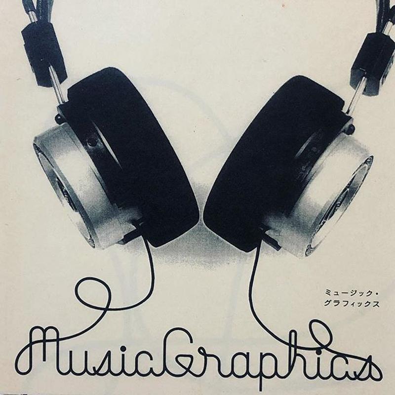 ミュージック・グラフィックス