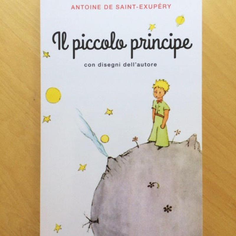 【イタリア語版書籍】星の王子さま Il piccolo principe