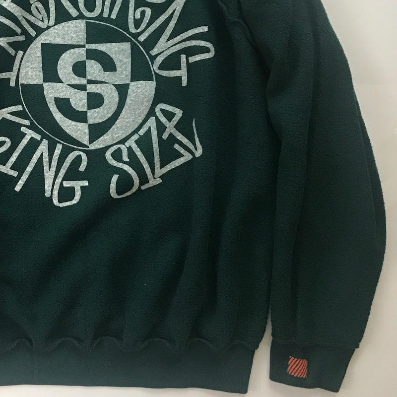 Vintage raglan sweat shirts Forest green