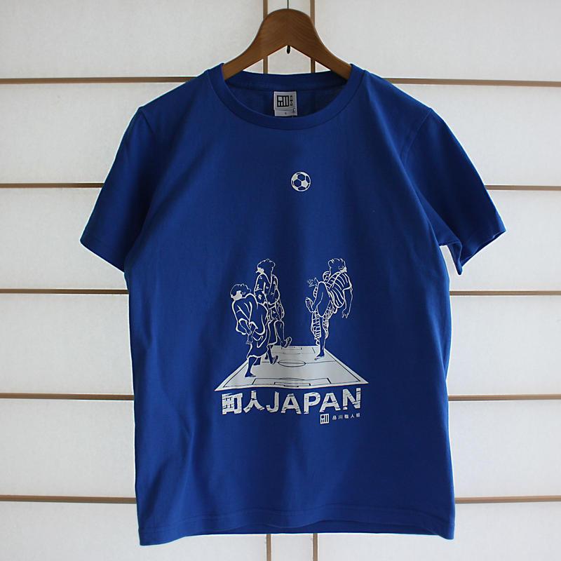 品川職人組「町人JAPAN」Tシャツ