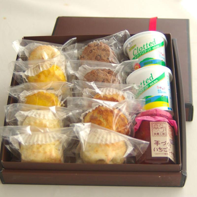 ありがとうの贈り物!スコーン10個とクロテットクリーム2個とジャムのギフトセット