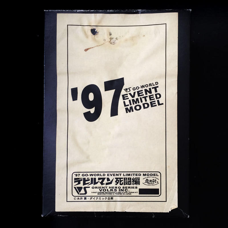'97GO-WORLD EVENT LIMITED MODEL  デビルマン死闘編     VOLKS