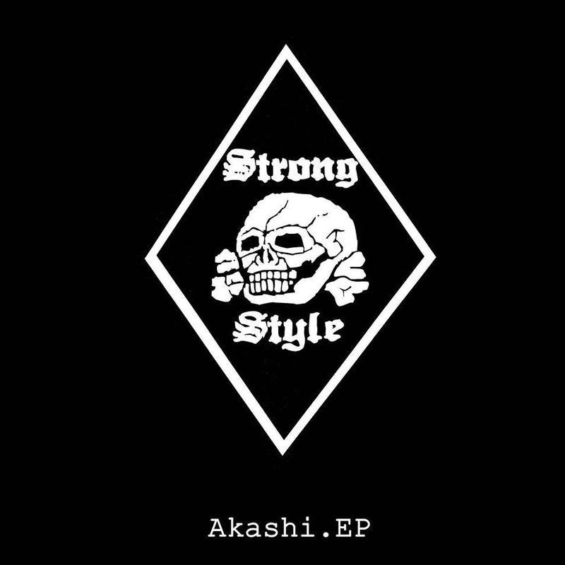 限定カラー盤STRONG STYLE/Akashi E.P SPAIN再発12インチ