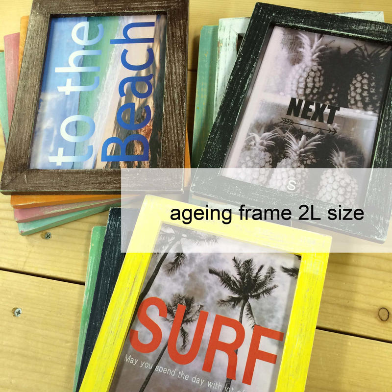 ageing frame [2L size]