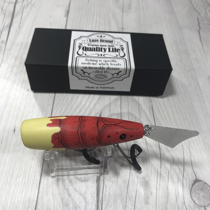 クオリティライフ Fish hound (フィッシュハウンド) E63
