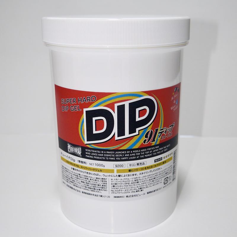 91DIP 1000g (トロピカルバナナタイプ)