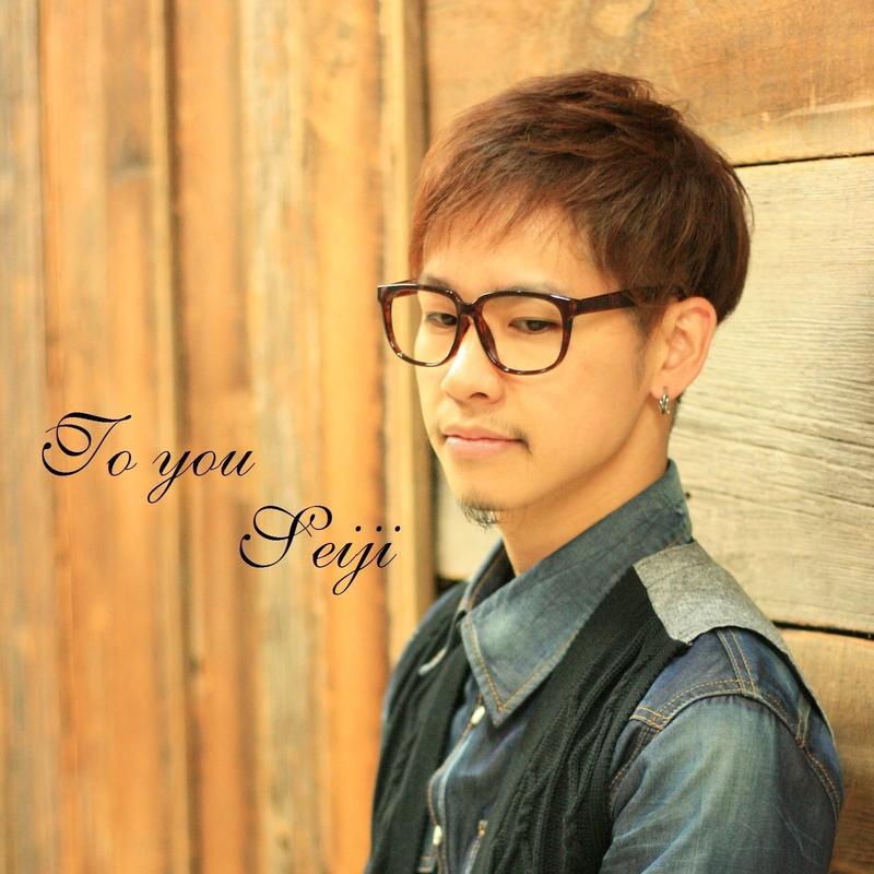 To you / SEIJI