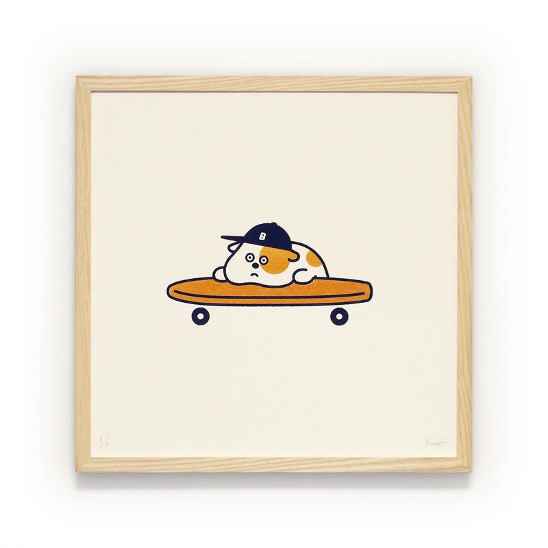 Silk Screen - Dog and skateboard