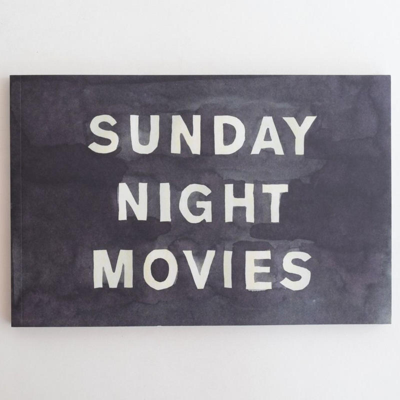 SUNDAY NIGHT MOVIE